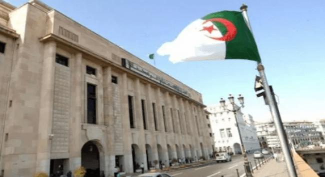 Venezuelan Embassy in Algiers, Algeria