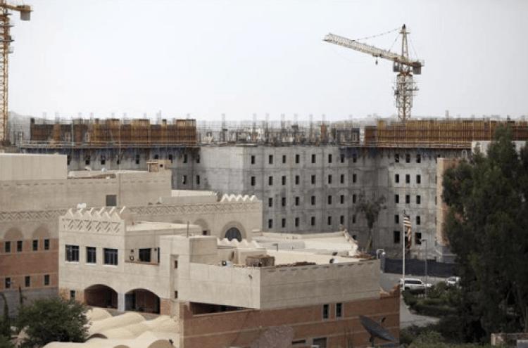 58Yemeni Embassies