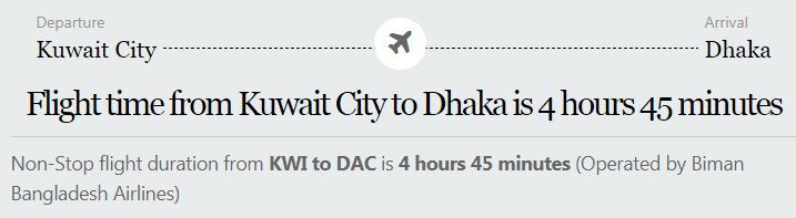 Dhaka to Kuwait Flight