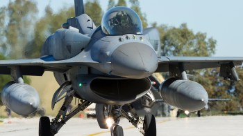 Permalink to: Hellenic Air Force F-16 Variants