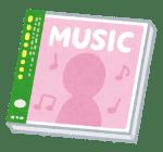 10年後、私たちは音楽を仕事にしていけるだろうか〜日本レコード協会の実態調査を見て