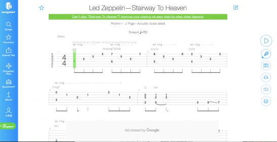 Mac Book Air 11inchで見たときのSongsterr(ソングスター)。ギター譜は2段表示だが、弾きやすそう。