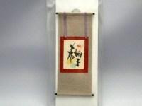 item85