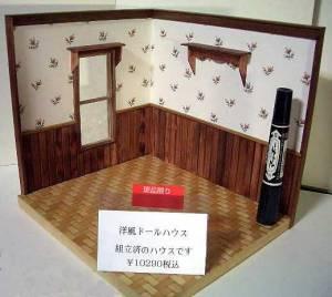 order-image7