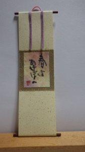 item165
