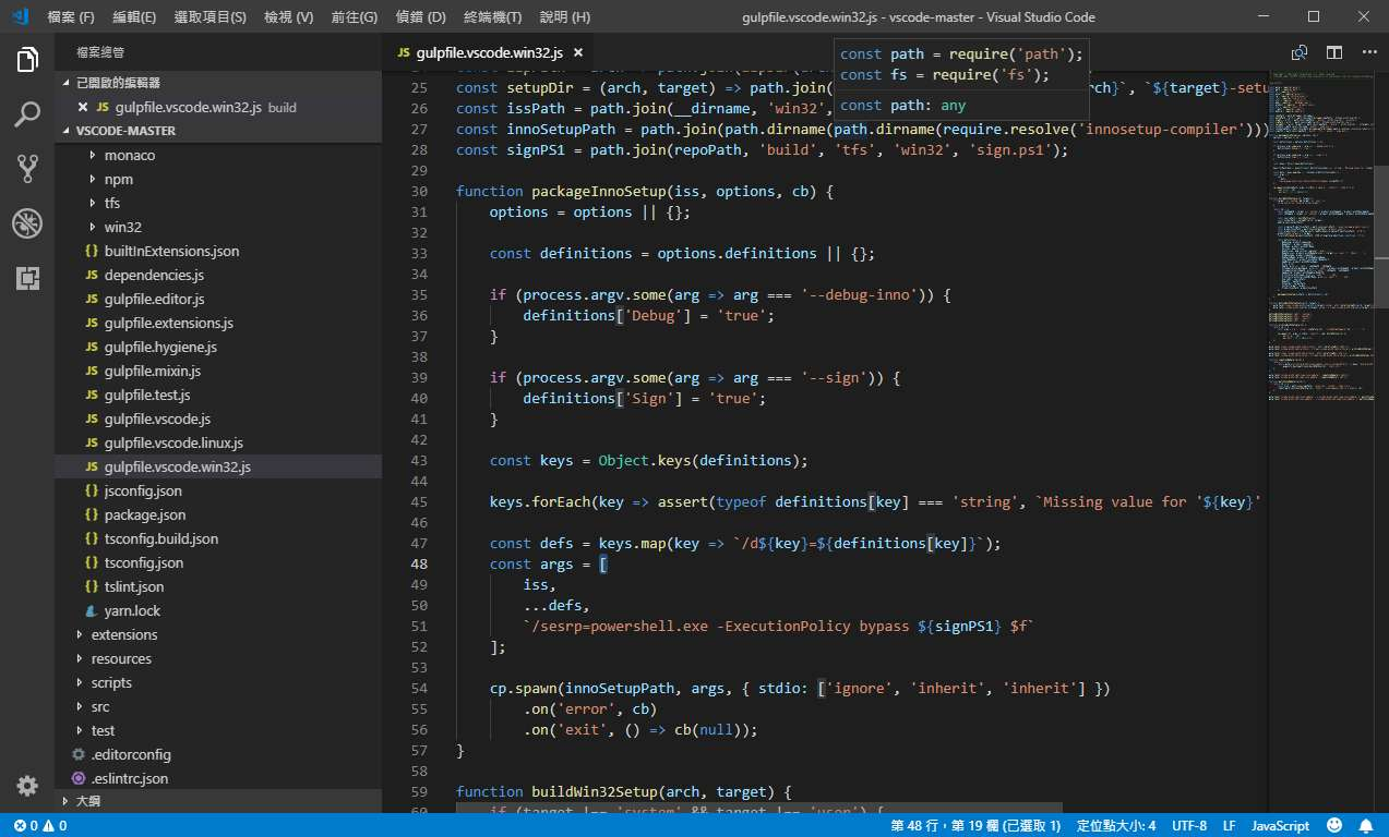 Visual Studio Code使用Jupyter Notebooks啟動時遇到錯誤 – 愛耍廢
