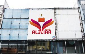 Minimal large-scale vertical billboard mockup