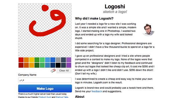 إنشاء الشعارات Logo بشكل فوري من خلال رسمها