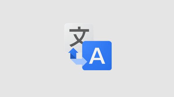 """""""جوجل"""" تحدث تطبيق الترجمة Google Translate لنظام """"أندرويد"""""""