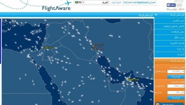 موقع لمتابعة رحلات الطيران في الوقت الحقيقي