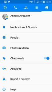 يوجد مجلد سري للرسائل في تطبيق فيس بوك مسنجر