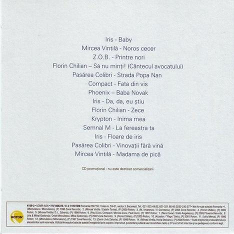 petromvmusic