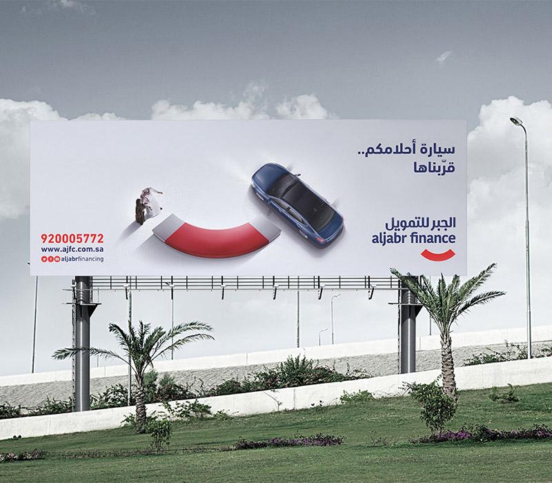 Al Jaber Finance Identity & Outdoor Ads