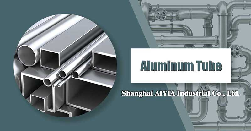Aluminum tube supplier in China