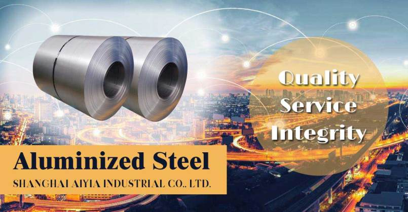 Aluminized Steel Coil supplier in China