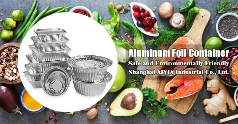 Aluminum Foil Container supplier in China
