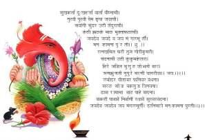 Sakat chauth vrat katha   सकट चौथ ( गणेश चतुर्थी) व्रत कथा