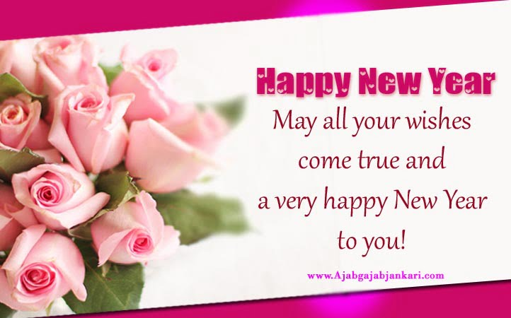 1000+ Happy New Year Wishes and massages with images … | Ajab Gajab ...