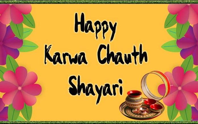 Happy-karwa-chauth-shayari-hindi