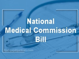NMC-Bill-in-hindi