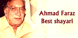 ahmad-faraz-Shayari-in-Hindi
