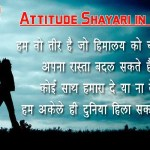 Attitude Shayari 2 line in hindi For whatsapp, FB …..