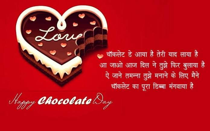 chocolate day photo