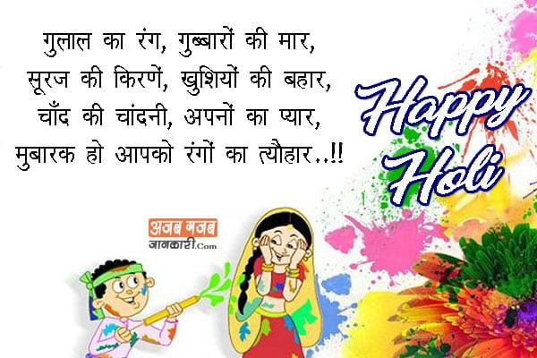 funny-shayari-in-hindi-images