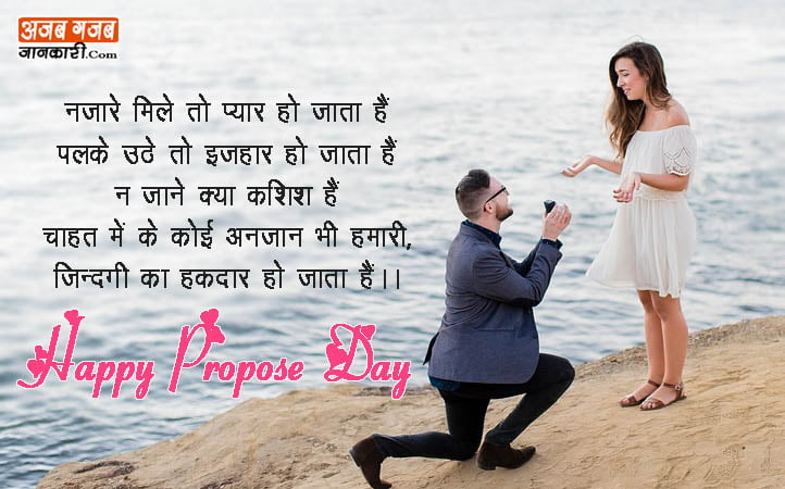 love-sms-for-girlfriend-in-hinid