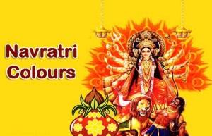 जानिये नवरात्रि में किस दिन कौन सा रंग पहनना होगा शुभ..