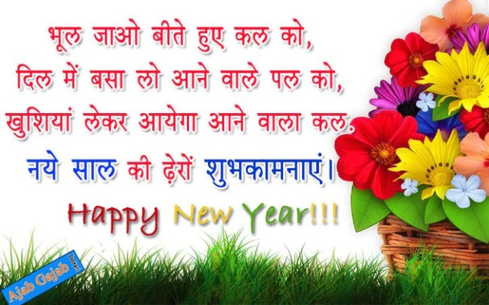 new-year-wishes-photos-with-text