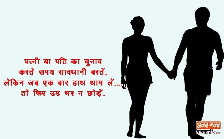 romantic shayari for husband in hindi