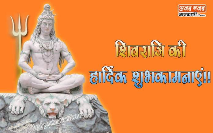 shivratri images in hindi