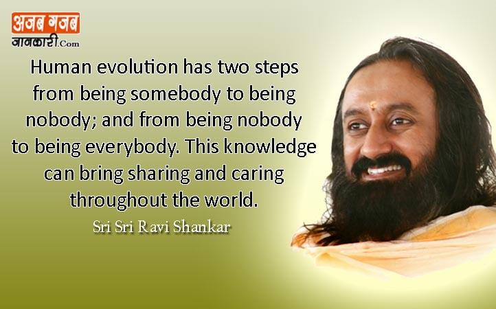 shri shri ravi shankar quotes in english