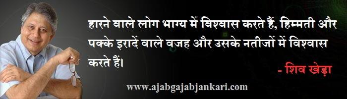 suvichar-hindi-me