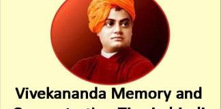 swami vivekananda concentration tips in hindi