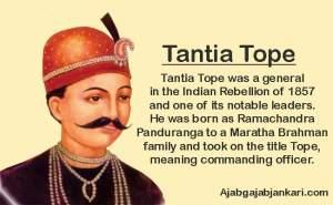 तात्या टोपे की जीवनी व इतिहास….