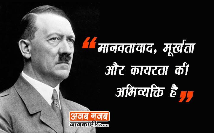 Adolf hitler Thoughts, Slog
