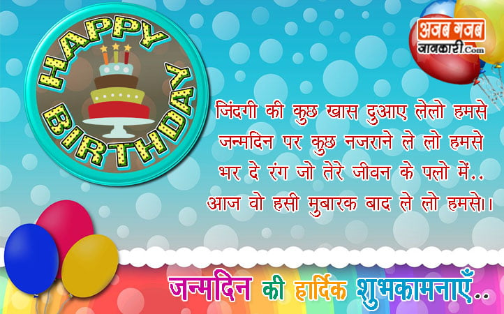 happy-birthday-wishes-images