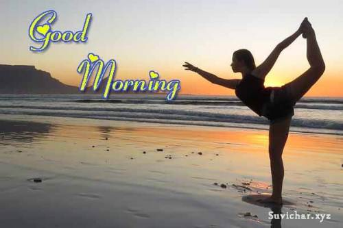 Good-Morning-Yoga-Images