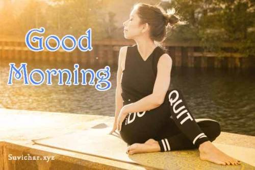 Lady-Doing-Yoga-Good-morning-images