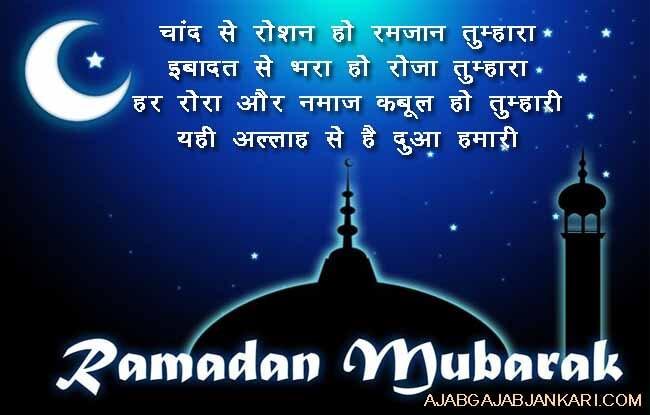 happy ramadan cards