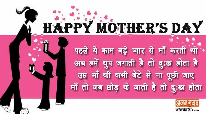 mothers-day-photos-with-quote