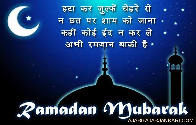 ramzan pictures wallpapers