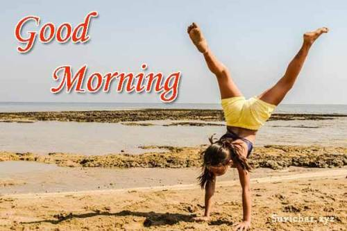 yoga-good-mornign-Images