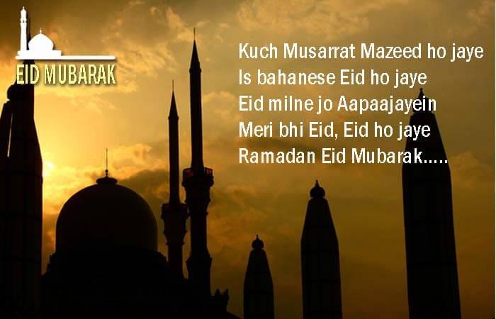 Shayari-for-Eid-Mubarak