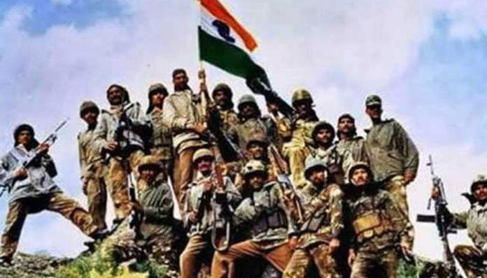 kargil vijay diwas history in hindi