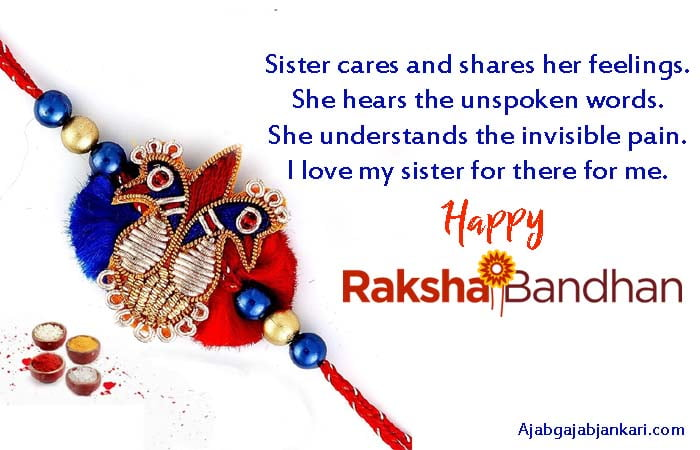 Best Hilarous Shayari on Raksha Bandhan