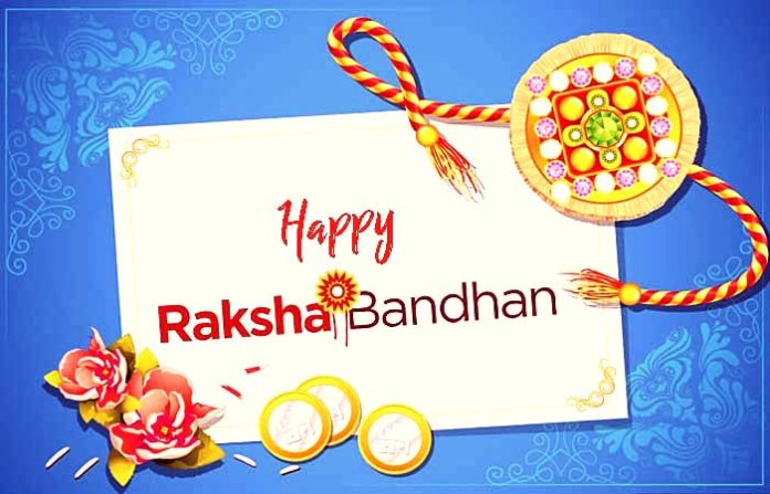 Raksha Bandhan shayari