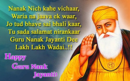 guru-nanak-jayanti-wishes